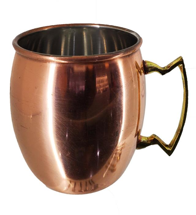 Where to find MUG, COP MOSCOW MULE 16 OZ. in Houston